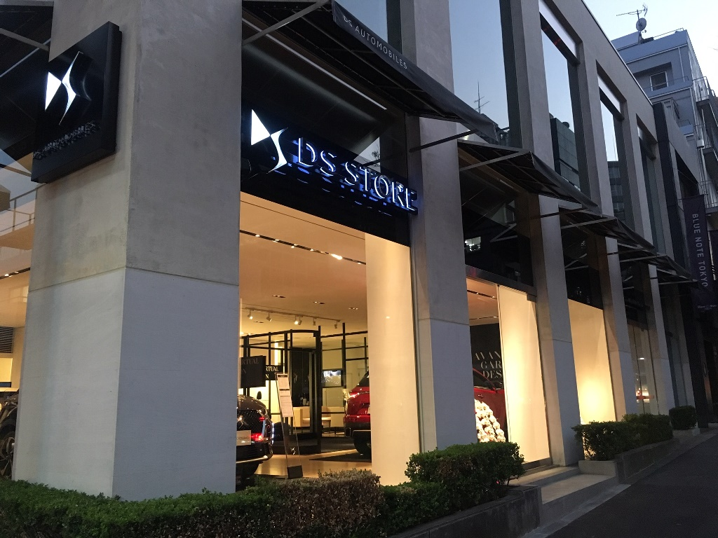 DS Boutique のご紹介